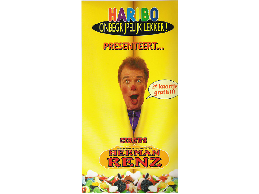 Haribo project